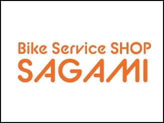 Bike service Shop SAGAMI
