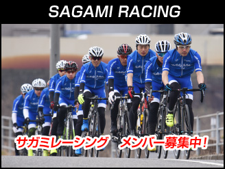 SAGAMI RACING サガミレーシング メンバー募集